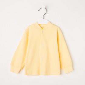 Кофточка детская, цвет жёлтый, рост 62 см