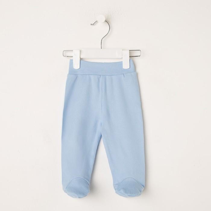 Ползунки детские, цвет голубой, рост 74 см - фото 105713134