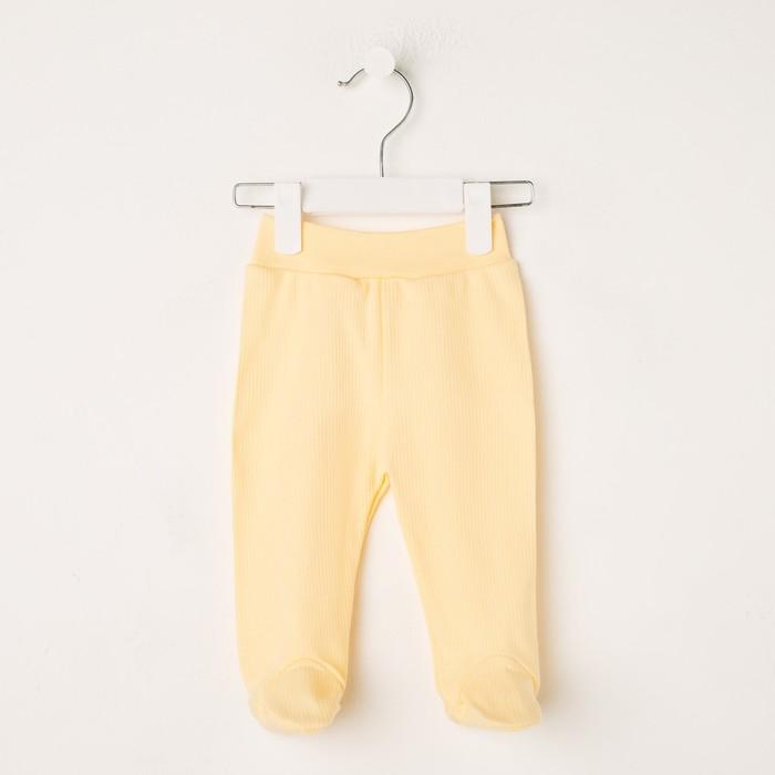 Ползунки детские, цвет жёлтый, рост 56 см