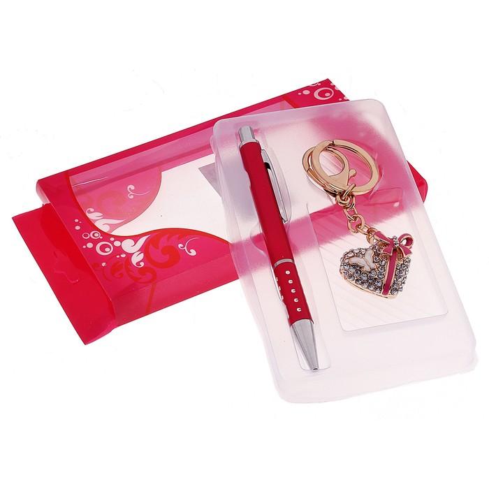 """Набор подарочный 2в1: ручка, брелок """"Сердце с бантиком"""", цвет розовый"""