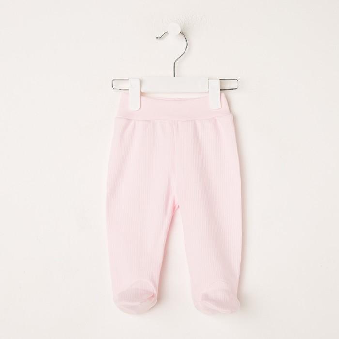 Ползунки детские, цвет розовый, рост 80 см