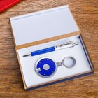 Set: pen and keychain flashlight round (blue) in wooden box