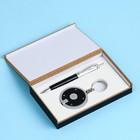 Set: pen and keychain flashlight round (black) in wooden box
