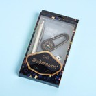 Gift set, 3 items in the box: pen, keychain compass with carabiner, pliers