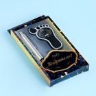 Набор подарочный 3в1 (ручка, нож 3в1, брелок) - фото 8873406