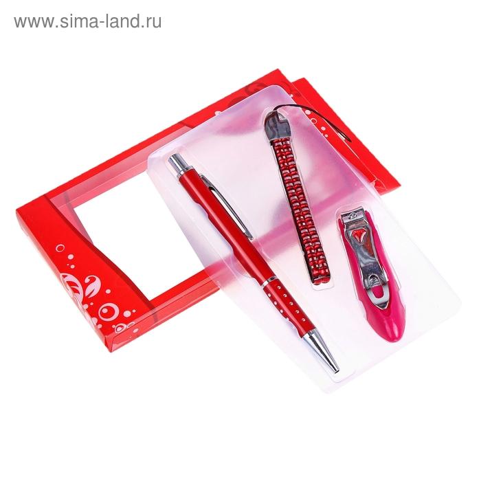 Подарочный набор, 3 предмета в коробке: ручка, подвеска на телефон, кусачки
