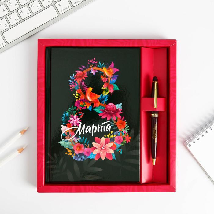 "Набор ежедневник 80 л и ручка ""8 марта из цветов"" - фото 487355"