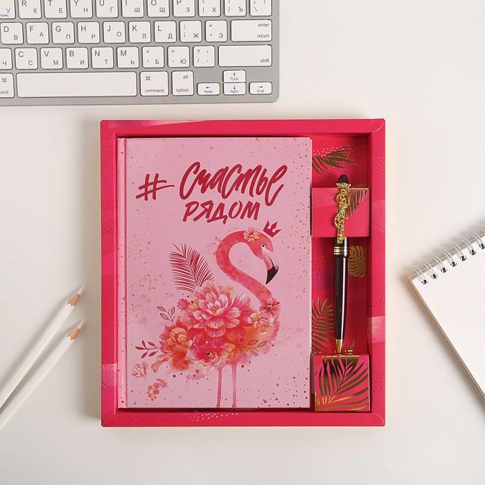 """Набор ежедневник 80 л и ручка """"#Счастье рядом"""" - фото 487374"""