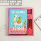"Набор ежедневник 80 л и ручка ""NO DRAMA LLama"" - фото 487392"