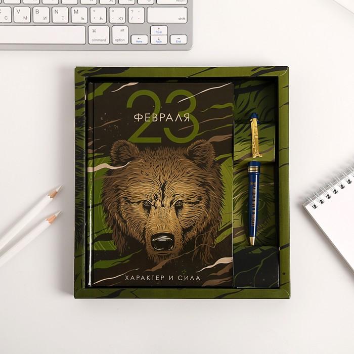 """Набор ежедневник 80 л и ручка """"23 февраля  медведь"""" - фото 487419"""
