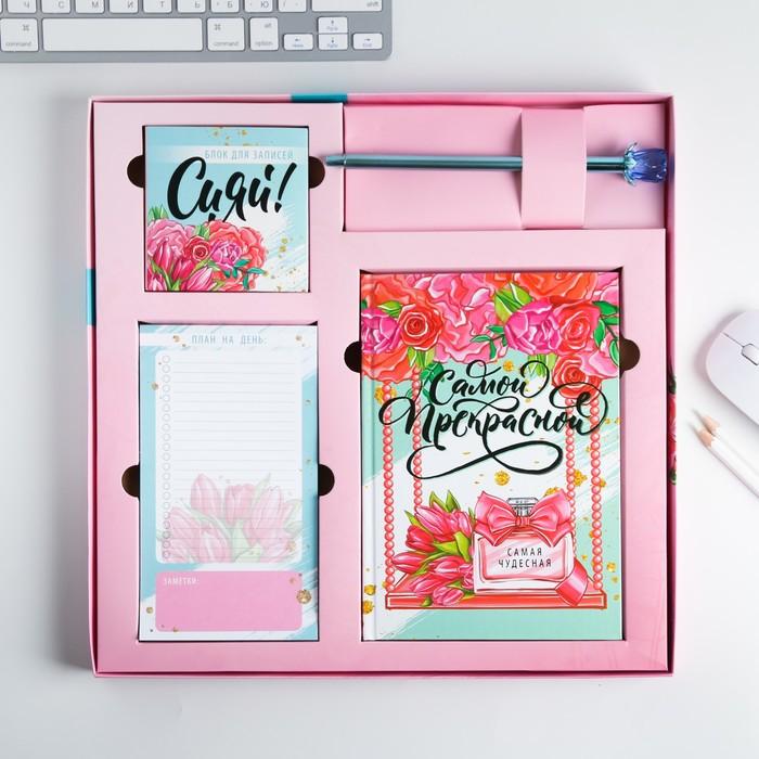 """Канцелярский набор ежедневник, планинг, блок бумаг и ручка """"Самой прекрасной"""" - фото 487437"""