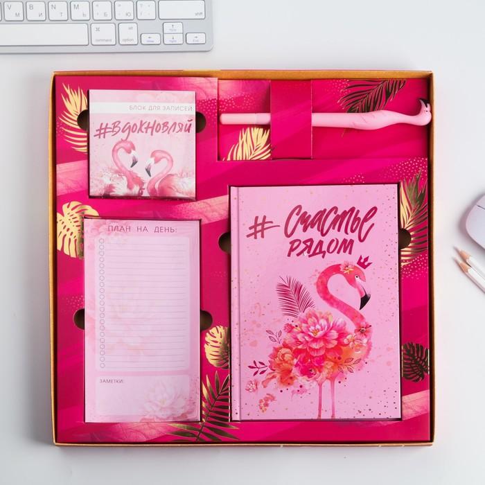 """Канцелярский набор ежедневник, планинг, блок бумаг и ручка """"#Счастье рядом"""" - фото 487447"""