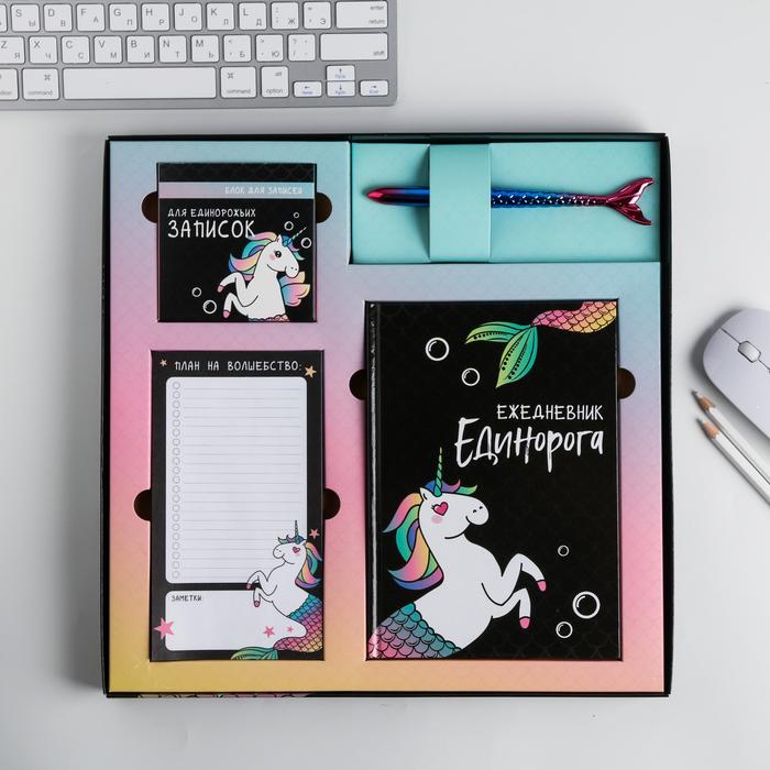 "Канцелярский набор ежедневник, планинг, блок бумаг и ручка ""Единорогорусалка"" - фото 487457"