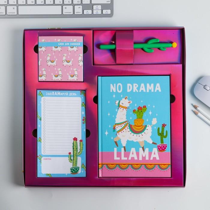 "Канцелярский набор ежедневник, планинг, блок бумаг и ручка ""NO DRAMA LLama"" - фото 487467"