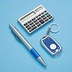 Набор подарочный 3в1: ручка, калькулятор, фонарик