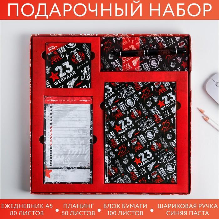 """Канцелярский набор ежедневник, планинг, блок бумаг и ручка """"23 февраля шрифтовуха"""" - фото 487487"""