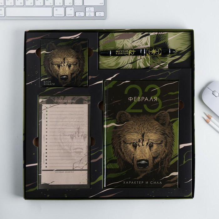 """Канцелярский набор ежедневник, планинг, блок бумаг и ручка """"23 февраля  медведь"""" - фото 487497"""