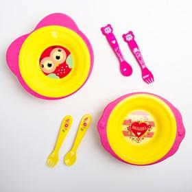 Набор детской посуды: тарелка на присоске 250мл, вилка, ложка, цвет желтый/розовый МИКС