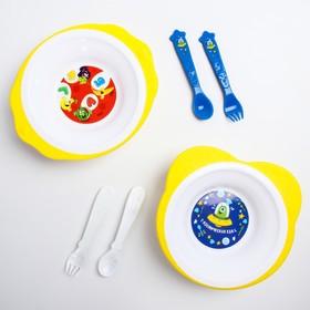 Набор детской посуды: тарелка на присоске 250мл, вилка, ложка, цвет желтый МИКС