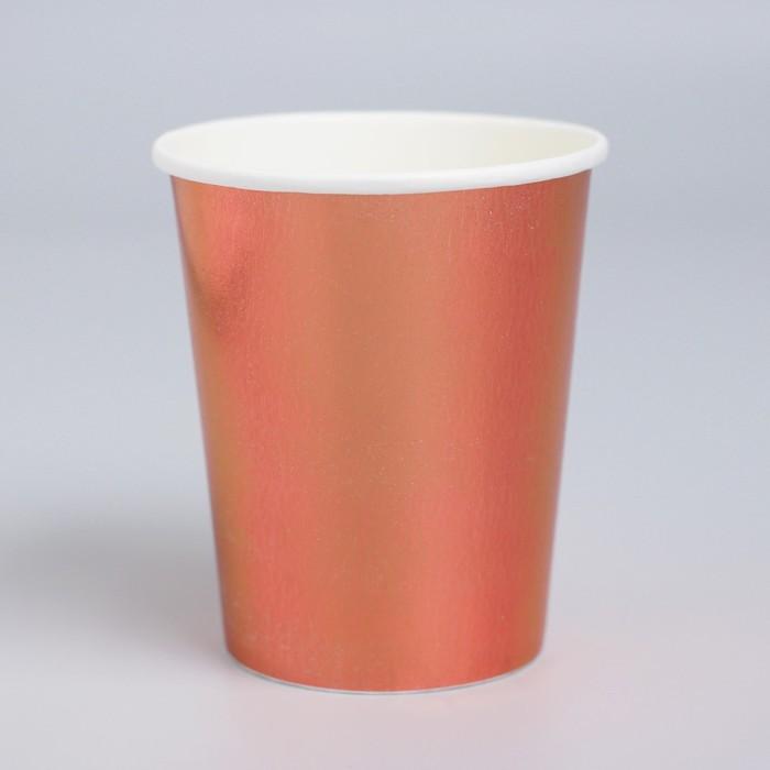 Стакан бумажный, набор 6 шт., цвет розовое золото