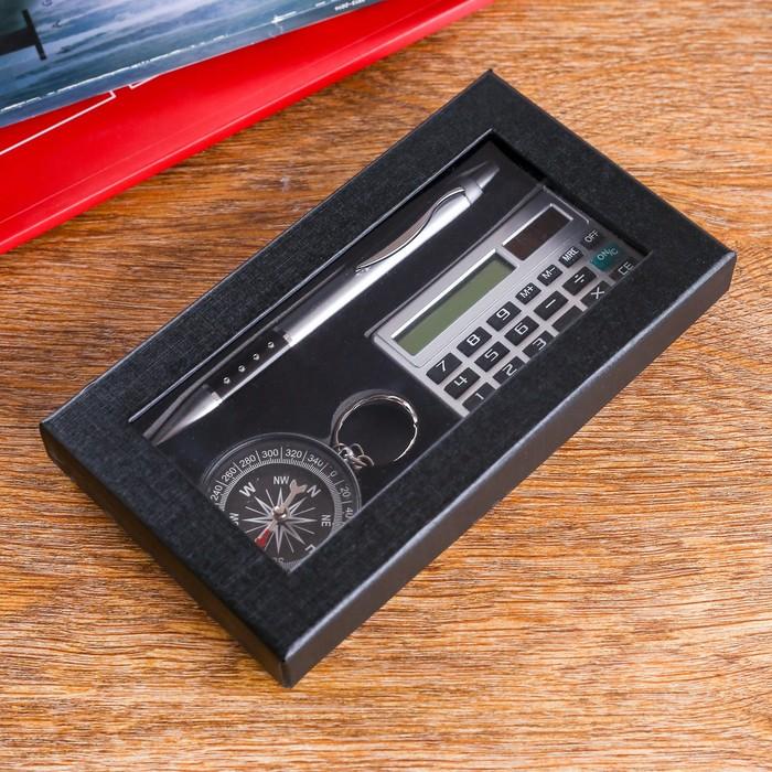 Подарочный набор, 3 предмета в коробке: ручка, брелок-компас, калькулятор