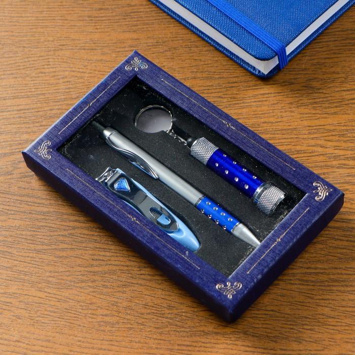 Набор подарочный 3в1 (ручка, кусачки, фонарик синий) микс
