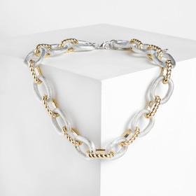 """Колье """"Цепь"""" объёмные овалы, цвет серебрянно-золотой, L=45 см"""