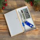 Gift set, 3 items in the box: pen, keychain flashlight, calculator