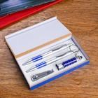 Набор подарочный 4в1: 2ручки, кусачки, брелок-фонарик в стразах, синий