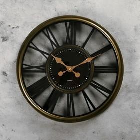 """Часы настенные, серия: Интерьер, """"Альвина"""", d=40 см, 1 АА, плавный ход"""