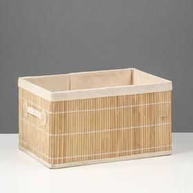 Короб складной для хранения, 20х30 см Н 17 см, бамбук, подкалдка, ткань