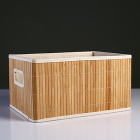 Короб складной для хранения, 20х38 см Н 23 см, бамбук, подкалдка, ткань
