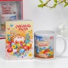 Подарочный набор «Пасхальная композиция»: кружка, блокнот - фото 487584