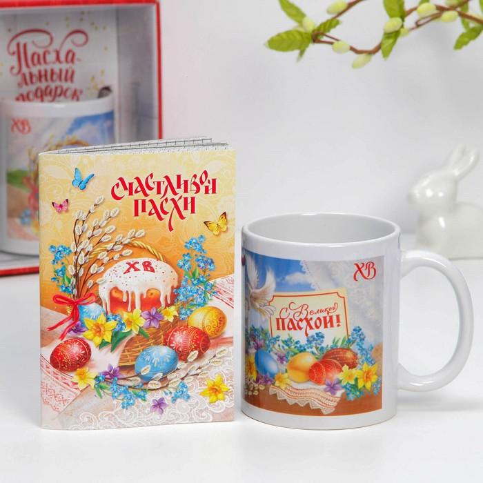 Подарочный набор «Пасхальная композиция», 2 предмета: кружка, блокнот