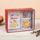 Подарочный набор «Счастливой Пасхи!»: кружка, блокнот - фото 487593
