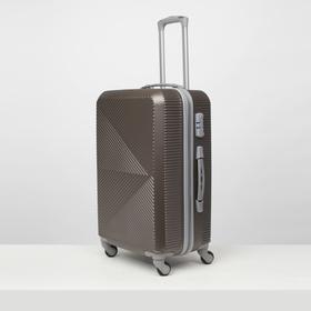 """Suitcase media 24"""" Strip 38*28*59, otd zip, code lock, 4 wheel, brown"""