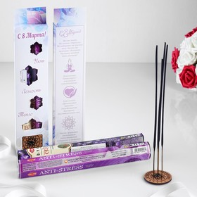 """Gift set of incense """"Stress. March 8"""" + stand"""