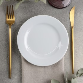 Тарелка пирожковая «Дельта», 16 см