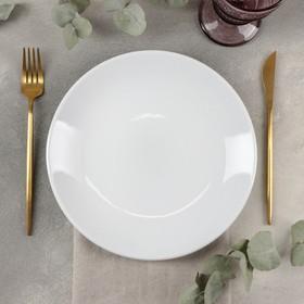 Тарелка десертная «Интернешнл», 25 см