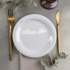 Тарелка пирожковая «Икс-танбул», 19 см