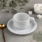 Кофейная пара «Икс-танбул», 170 мл - фото 810148
