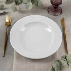 Тарелка глубокая «Лизбон», 22 см