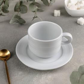 Чайная пара «Лизбон», 230 мл
