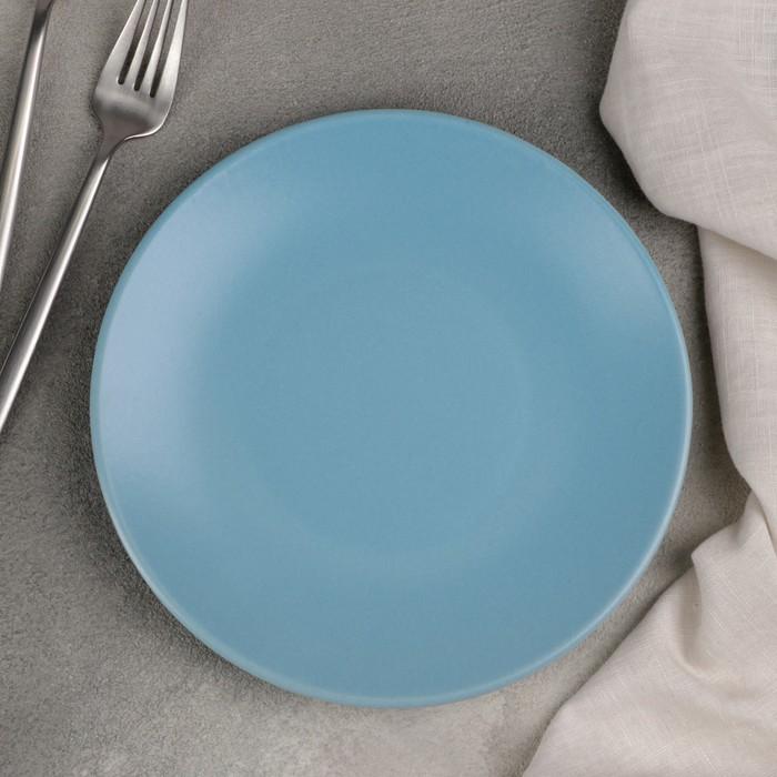Тарелка десертная «Эджи», 20 см, цвет голубой