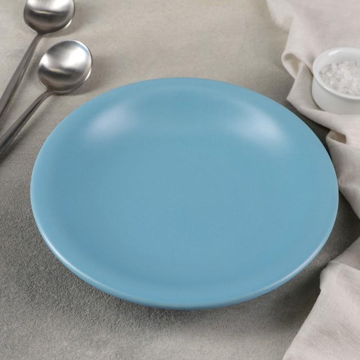 Тарелка глубокая «Эджи», 450 мл, 22 см, цвет голубой