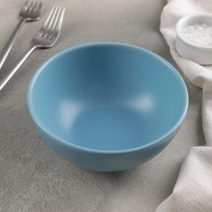 Салатник «Эджи», 550 мл, 14 см, цвет голубой