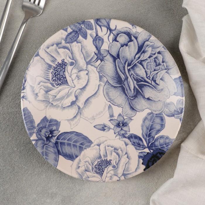 Тарелка десертная «Синяя роза», 20 см