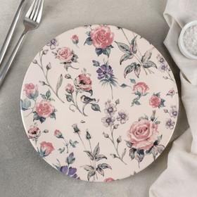 Тарелка обеденная «Вернисаж», 26 см