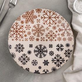 Тарелка обеденная «Сказка», 26 см