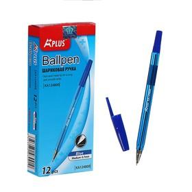 Ручка шариковая Beifa «Суперлёгкое письмо», 0,7 мм, синяя, прозрачный тонированный корпус